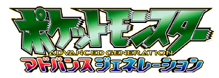 Advanced_Generation_logo