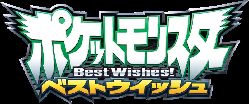 Best_Wishes_Logo