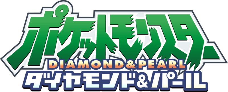 Diamond_and_Pearl_logo
