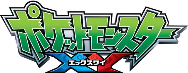 XY_logo
