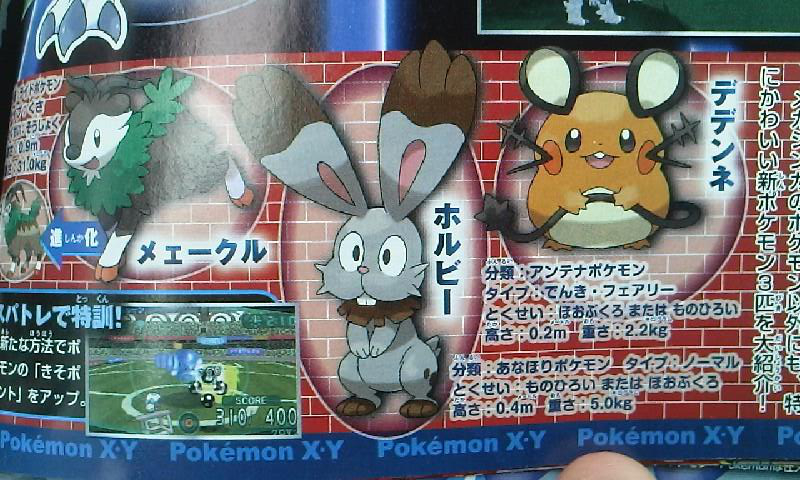 CoroCoro_September_2013_new_Pokémon