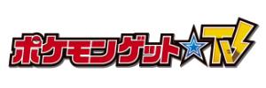 Pokémon_Get_TV_logo