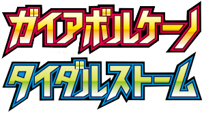 XY5_Logo