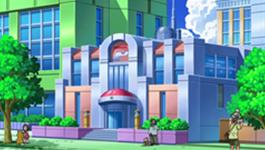 centro-pokemon
