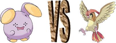versus02