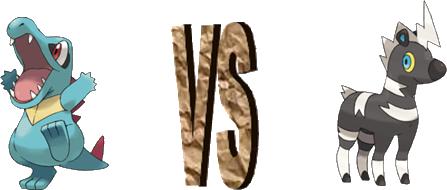 versus3
